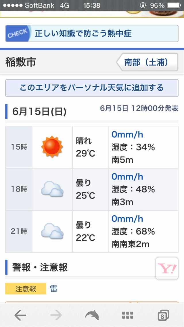 2014-06-15 15.38.31_R.jpg