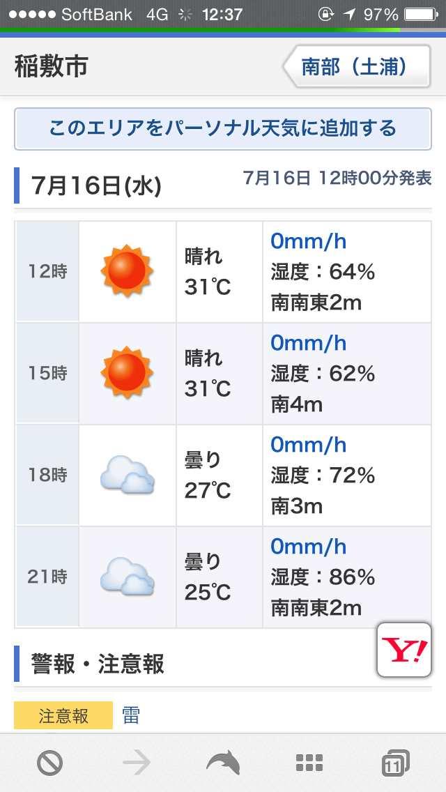 2014-07-16 12.37.49_R.jpg