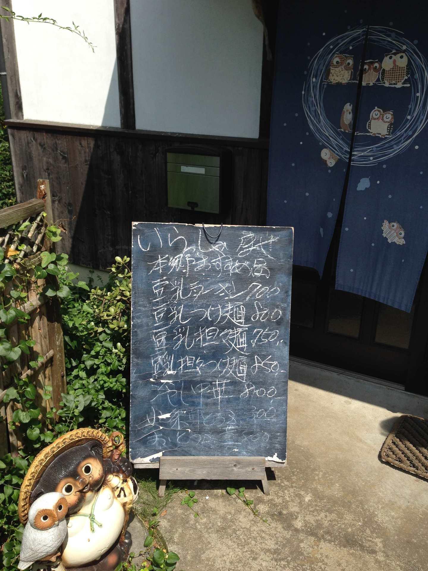 2015-08-15 13.29.14_R.jpg